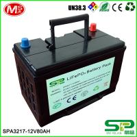 Buy cheap 12V Rechargeable lithium ion battery for solar street light SPA3217 from wholesalers