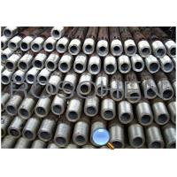 Buy cheap Water Well Drill Pipe Φ 89 x 10 x 6.5mm 3 Meters 40Cr Pipe Grade Drill Tubes from wholesalers