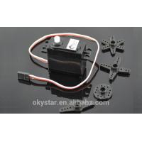 Buy cheap Servo 360 Degree Electric Car Chassis Remote Control DC Gear Motor from wholesalers