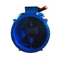 Buy cheap High Strength Eccentric Plug Valve Bi Directional Seal For Industrial Equipment from wholesalers