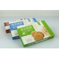 Buy cheap Foldable Corrugated Paper Box , Children Phone Packaging Boxes product