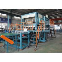 Buy cheap High Speed 4000 PCS / H Egg Carton Machine / Egg Crate Making Machine from wholesalers