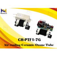 Buy cheap Stable Ozone Output 3 - 7g Ozone Generator Parts Air Cooling Ozone Ceramic Tube from wholesalers