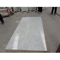 Buy cheap Eastern White Marble Good quality Best Price sale White Marble slab Eastern Oriental white marble from wholesalers