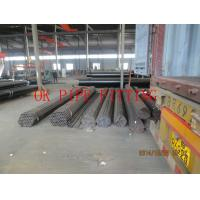 Buy cheap Sec 3 1Cr 1/2Mo440, Sec 2 2-1/4Cr1Mo410 Alloy Steel Pipes for High Temperature servic from wholesalers