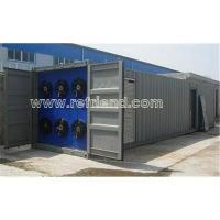 Buy cheap Reefer Container from wholesalers