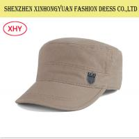 Buy cheap Twill Curved Brim Plain Military Hats And Caps For Women , Plain Snapback Hats from wholesalers