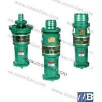 Buy cheap QS single stage Submersible Pump from wholesalers