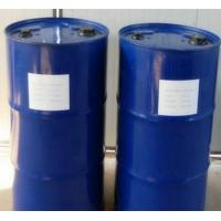 Buy cheap Benzyl Alcohol Safe Organic Solvents for Ointment or Liquid Medicine Cas 100-51-6 from wholesalers