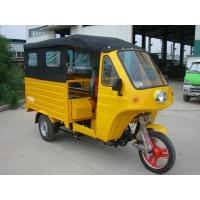 Buy cheap Passenger Tricycle from wholesalers