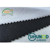 Buy cheap Circular knit Fusible Interlining Fabrics C5052QS For Sport Garments from wholesalers