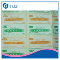 Buy cheap Heat-Resistant Strong Adhesive Label Sticker Printing For Can / Rice from wholesalers