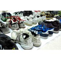 Buy cheap Durable Fashion Second Hand Running Shoes Used Basketball Shoes Wholesale for Export from wholesalers