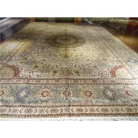 Buy cheap light color belgium iranian silk carpet factory in guangzhou from wholesalers