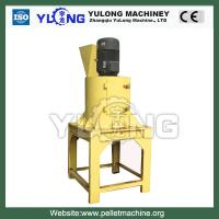 Buy cheap Profeeesional Single Cylinder Vertical Chain Crusher Machine For Fertilizer from wholesalers