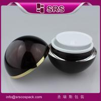 Buy cheap 2015 Highly recommended top quality with low price 5g,15g,30g,50g,100g cute jar wholesale jar from wholesalers