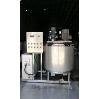 Buy cheap Liquid Mixing Tank Mixing Vat Mixing Vessel Heating Tank product