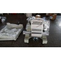 Buy cheap Computerized 9 Needle Embroidery Machine / Household Embroidery Machine Professional  from wholesalers