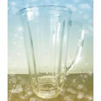 Buy cheap Offer Glass Blender Jar from wholesalers