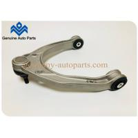 Buy cheap 7L0407021B Upper Front Suspension Arm For VW Touareg Audi Q7 290mm Length from wholesalers