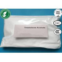 Buy cheap Steroid 99% MENT Trestolone Acetate For Muscle Strength CAS 6157-87-5 from wholesalers