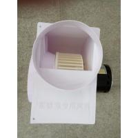 Buy cheap 2300m3/h Centrifugal Fan for Laboratory Ventilation System Use from wholesalers