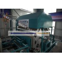 Buy cheap 220V / 60 HZ Waste Paper Egg Crate Making Machine Low Noise For Commodity / Food from wholesalers