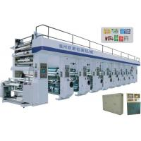 Buy cheap High Speed Computerized Rotogravure Printing Machine from wholesalers