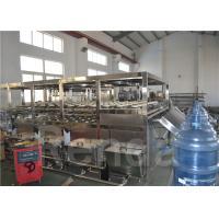 Drinking Water Barrel Bottled Water Filling Machine Bottling Production Line