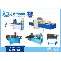 Buy cheap Automatic Welding Machine For Wire And Bundy Tube Condenser Production line from wholesalers