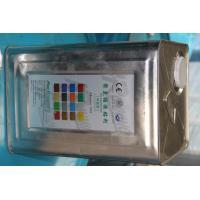 Rubber Granules Polyurethane Adhesive Glue Strong Bonding Binder 20kg / Bucket