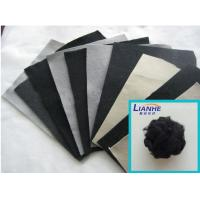 Buy cheap Black Colored Regenerated Grade Solid Polyester Staple Fibers (psf) For Nonwoven from wholesalers