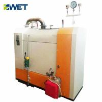 Buy cheap Small Size Water Tube Gas Industrial Steam Boiler With 12 Months Warranty from wholesalers