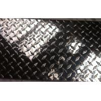 Buy cheap Polished Aluminum Diamond Plate , Coil Metal Tread Plate 1220 x 2440mm from wholesalers