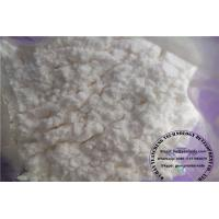Buy cheap Clotrimazole Powder , Pharmaceutical Raw Materials Treatment of Fungal Infections from wholesalers