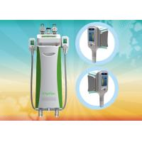 Buy cheap Multifunctional Beauty Equipment kryolipolyse cool tech cryolipolysis fat freezing Machine from wholesalers