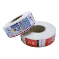 Buy cheap Custom printed waterproof cosmetic self adhesive paper sticker label,paper adhesive sticker label for product from wholesalers