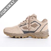 Buy cheap Running shoes for police, rubber Jogging destert shoes from wholesalers