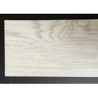 Buy cheap anti-bacterial wood grain uv coating embossed PVC vinyl flooring planks product