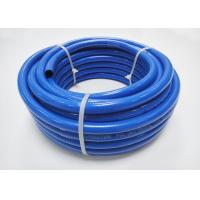 Buy cheap High Pressure Custom Intake Air Conditioning Hose Reinforced Resistant Flexible Compressed Air Hose from wholesalers