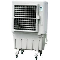 Buy cheap ducted evaporative air cooler from wholesalers