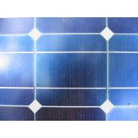 Buy cheap solar power supply system from wholesalers