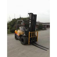 Buy cheap 2.5t diesel forklift FD25T forklift 2.5ton diesel forklift with ISUZU C240 engine price from wholesalers