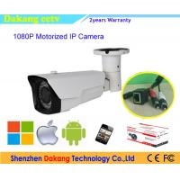 Buy cheap Digital 2.0MP HD Cloud IP Camera WDR Video CCTV Motorized 2.8MM - 12MM from wholesalers