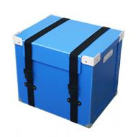 Buy cheap Shockproof Conductive PP Corrugated Collapsible Storage Boxes With Lids from wholesalers