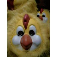 Buy cheap Halloween Costume PVC Mask Prop Theater Mask Full Face Animal Mask Chicken Mask from wholesalers