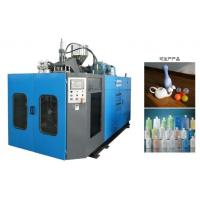 Buy cheap 5ml-2L Automatic Blow Moulding Machine ABLB55 Cooling Water Pressure 0.3mpa from wholesalers