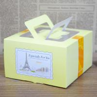 Buy cheap Yellow Paper Box Packaging For Cake Packaging , Foldable Cake Box With Handle from wholesalers
