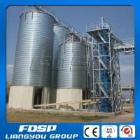 Buy cheap Grain Storage Paddy Rice Silo from wholesalers
