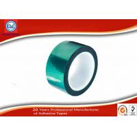 Buy cheap Colored Acrylic BOPP Packaging Sealing Tape Red / Blue / Green / Pink from wholesalers